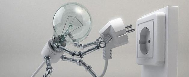 impianti elettrici Ivrea